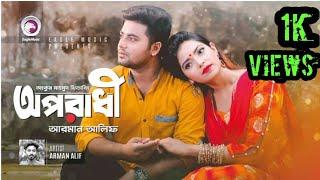 #Arman#Alif Oporadhi /Song By Arman Alif/Bangla New Song 2018 /The Badmaash Company..