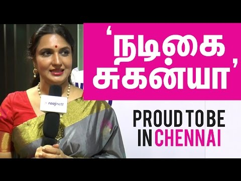Tamil Old Actress Suganya Speech at NFDC Function | Cine FLick