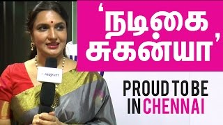 Tamil Old Actress Suganya Speech at NFDC Function | Cine FLick