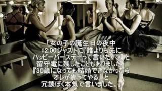 Stickamで出会った坂井さんとのデュエット最終の4曲目 筧利夫と藤谷美和子の「シャバダ ダバダ」を歌いました。 昨年の年末から4曲を目指して、頑張ってきました。 歌った ...