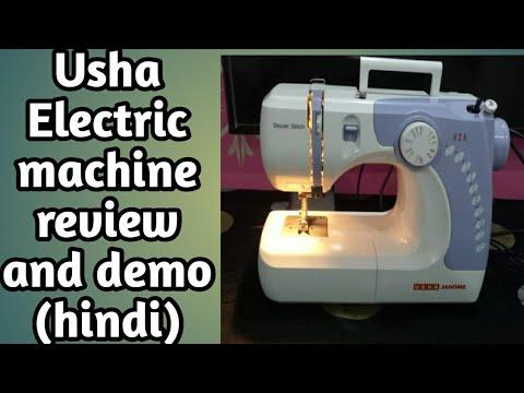 Usha Janome Dream Stitch Automatic Zig-Zag Electric Sewing Machine (review and demo)(हिन्दी )