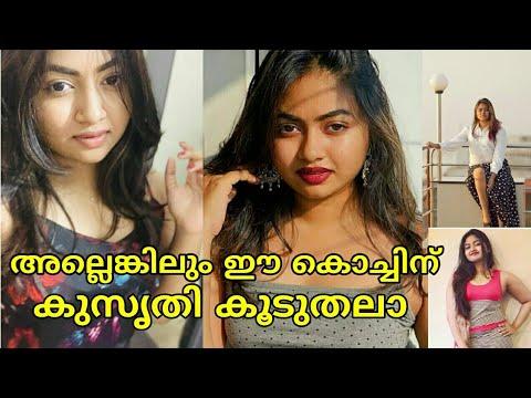 ശാലിൻ ന്റെ കുസൃതികൾ | Shalin zoya |Malayalam actress