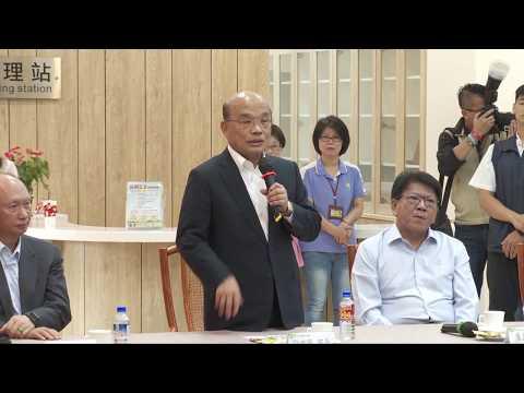2019年10月29日行政院長蘇貞昌視察屏東醫院高齢醫學大樓