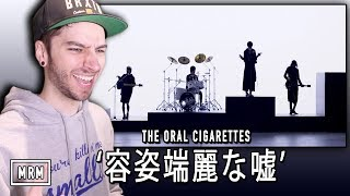 "Back REACTING to THE ORAL CIGARETTES with ""「容姿端麗な嘘」"" MERCH ..."