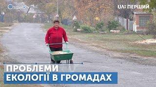 Смотреть видео rivne.name