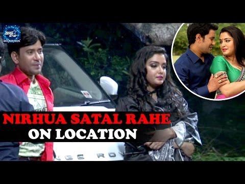 Nirhua Satal Rahe - Bhojpuri Movie | On Location