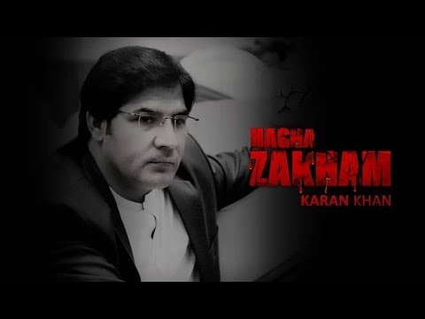 Karan Khan - Hagha Zakham (Official) - Badraga Audio