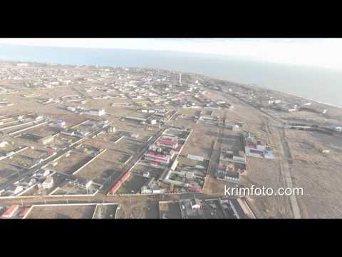 Заозерное Евпатория район Маяка Крым 2016 с высоты птичьего полета