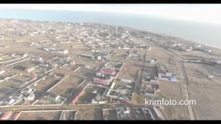 Заозерное Евпатория район Маяка Крым 2016 с высоты птичьего полета(, 2016-01-14T18:30:38.000Z)