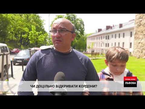 НТА - Незалежне телевізійне агентство: Чи доцільно відкривати кордони? - опитування у Львові