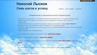 Бесплатное онлайн обучение