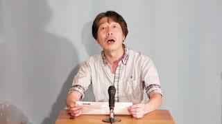 知らない歌を歌ってみよう「EXCITE」編 出演:にった(ダブルエッジ) ...