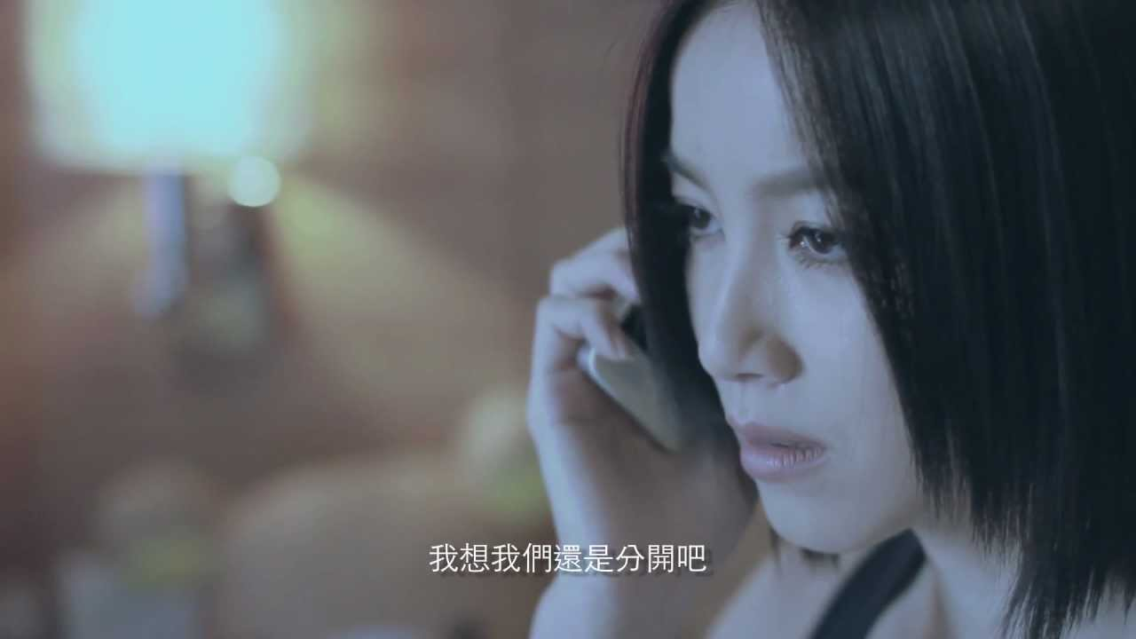 Fuying&Sam  【分開以後】官方完整MV