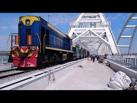 Керченский мост дал