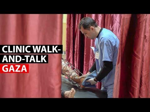GAZA | Walk-and-talk Around MSF's Clinic In Gaza City