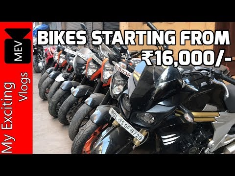 BIKES STARTING FROM RS 16,000/- (SECOND HAND BIKE MARKET