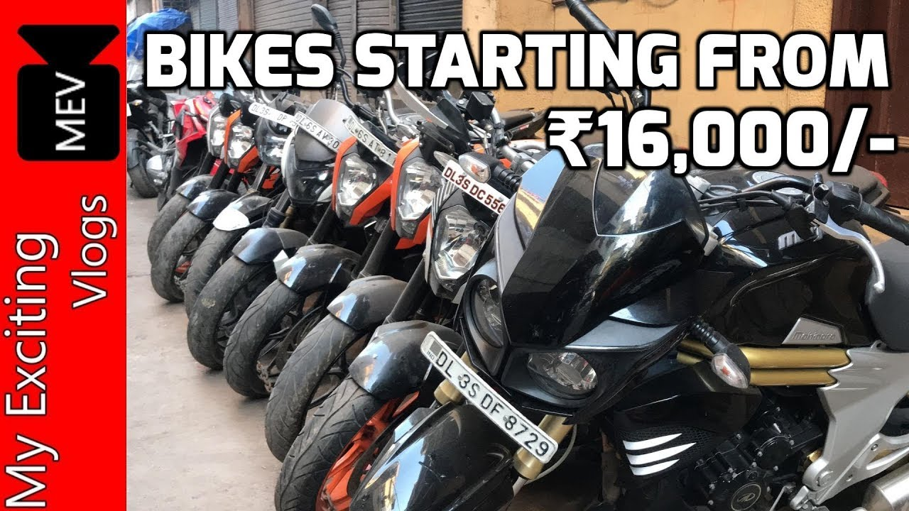 BIKES STARTING FROM RS 16,000/- (SECOND HAND BIKE MARKET - KTM, PULSAR,  APACHE ) KAROL BAGH, DELHI