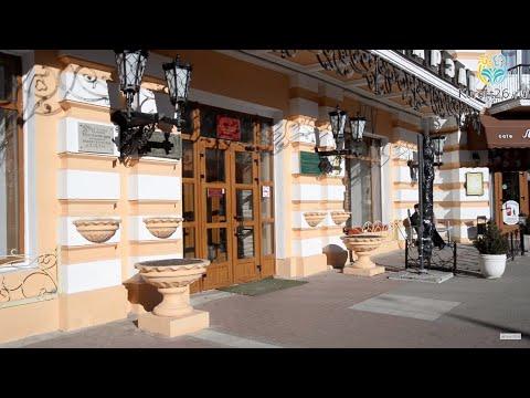 Видеообзор санатория «Нарзан», Кисловодск