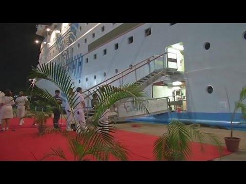 Guinée équatoriale, Sommet Afrique et Monde Arabe à Malabo