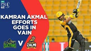 Kamran Akmal Efforts Goes in Vain | Multan vs Peshawar | Final Match 34 | HBL PSL 6 | MG2L