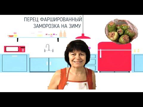 Русская зима сайт