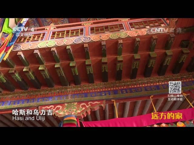 长城内外(177)守望  巴丹吉林  【1080P】