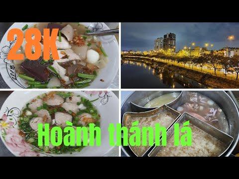 Sài Gòn tối sau mưa Ăn tô HOÀNH THÁNH LÁ BÒ VIÊN nóng ngon, rẻ, thêm ớt cay thiệt đã: 28k