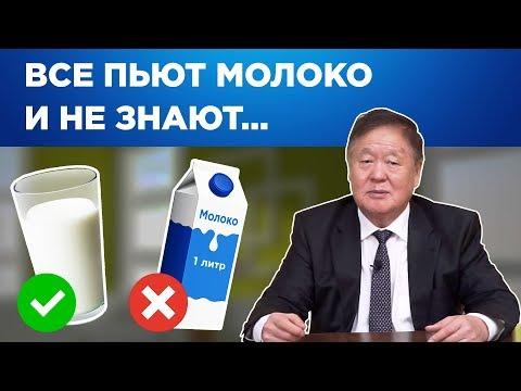 Нужно ли молоко диабетику?