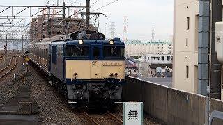 2018/10/12 【譲渡配給輸送】 205系 M7編成 EF64-1030 西船橋駅 & 大宮駅