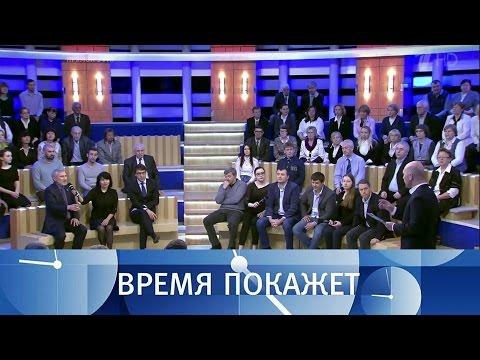 ВДонбассе война, ав