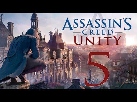 Прохождение Assassins Creed Unity — Часть 5: Первое задание от Ордена Ассасинов