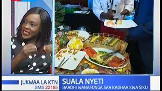 Suala Nyeti: Unadhibiti vipi uzito wa mwili wako?