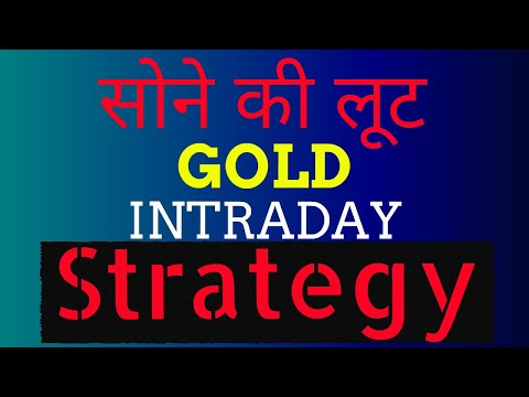 GOLD 100 % Profit | GOLD Intraday Trading | GOLD Intraday Strategy | GOLD Intraday Tips |