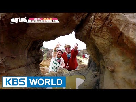 Yehliu Geopark shines with nature's beauty [Battle Trip / 2017.05.28]