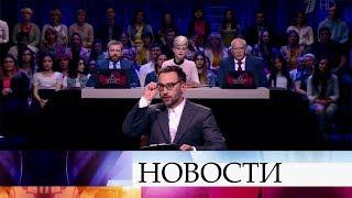 Участники ток-шоу «Насамом деле» попытаются разобраться втайнах семьи Леонида Брежнева.