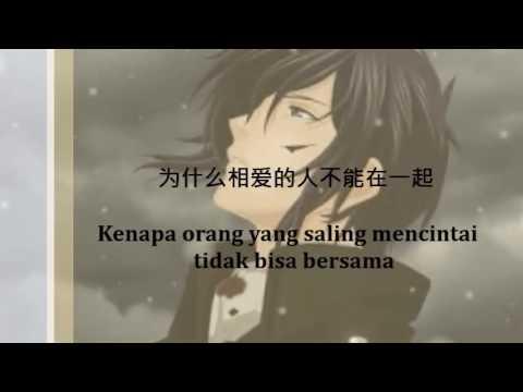 Lagu yang lagi patah hati #sofitjung# bahasa mandarin dan sekaligus ada bahasa indonesia