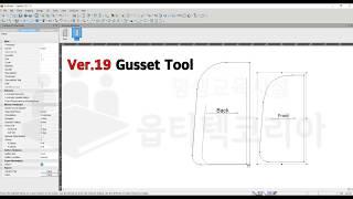 Optitex(옵티텍스)패턴캐드-Gusset Tool …