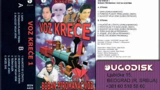 Zorica Markovic - Gara - (Audio 1997)