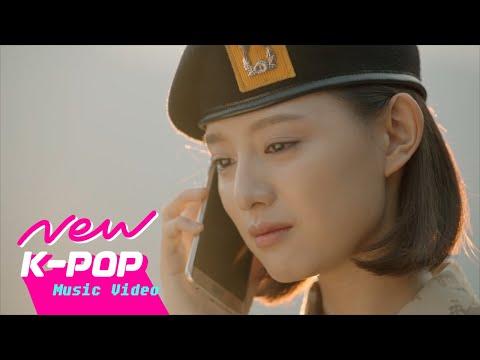 [Teaser] Mad Clown(매드클라운), Kim Na Young(김나영) _ Once Again(다시 너를) l 태양의 후예 OST Part.5