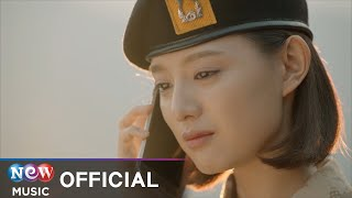 [Teaser] Mad Clown(매드클라운), Kim Na Young(김나영) _ Once Again(다시 너를) l 태양의 후예 OST Part.5