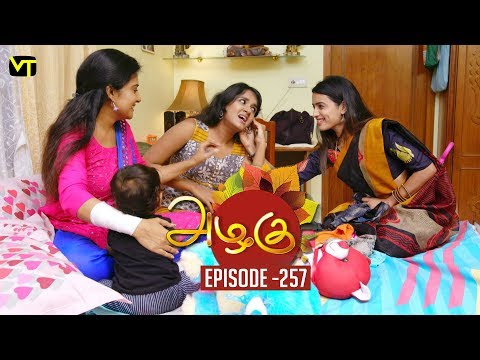 Azhagu - Tamil Serial | அழகு | Episode 257 | Sun TV Serials | 21 Sep  2018 | Revathy | Vision Time
