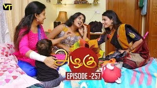 Azhagu - Tamil Serial | அழகு | Episode 257 | Sun TV Serials | 21 Sep  2018 | Revathy | Vision Time thumbnail