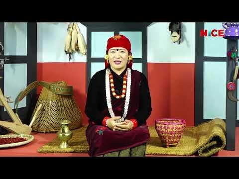 Gaam Besikaa Bhaakaaharu Ep 01 || 2075 Bhadra 20 || NICE TV HD || PT. Nita Punmagar