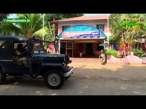 Kollam rape case: Accused escaped