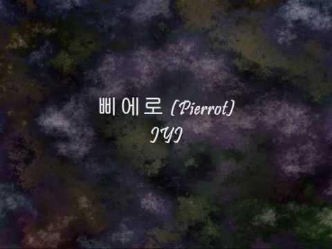 JYJ - 삐에로 (Pierrot) [Han & Eng]