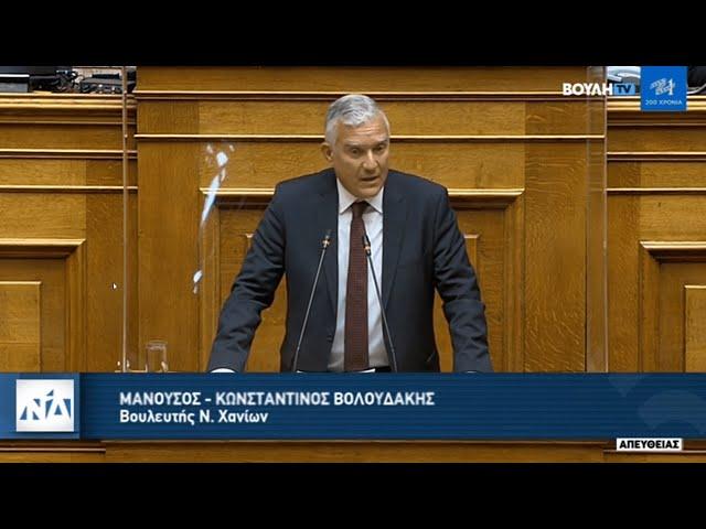 Ο Μ.Βολουδάκης για το Εθνικό Σχέδιο Ανάκαμψης και Ανθεκτικότητας «Ελλάδα 2.0»