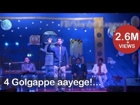 4 Golgappe aayege || Shyam Rangeela || 2016 Jaipur