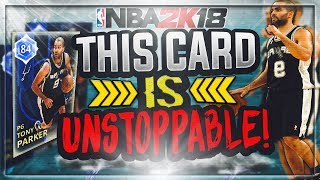 ANKLE BREAKER AFTER ANKLE BREAKER! THIS CARD IS UNGUARDABLE & DEADLY FROM 3! NBA 2K18 SUPERMAX
