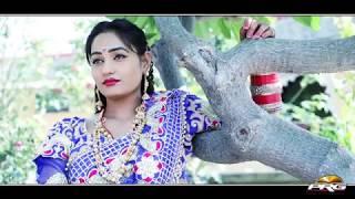 न्यू सुपरहिट राजस्थानी सांग २०१७ | Konse Chand Pe Ja Bethi कदर भूलगी यारा की | Sambhu,Prabhu | PRG