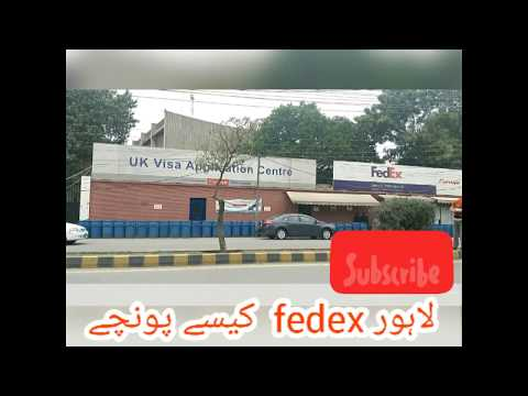 Gerry fedex lahore |lahore fedex visa apply|
